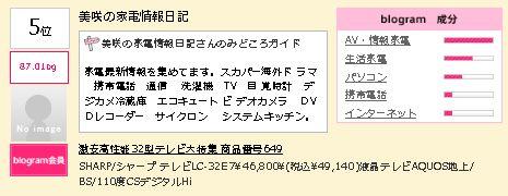 画像000001.JPG